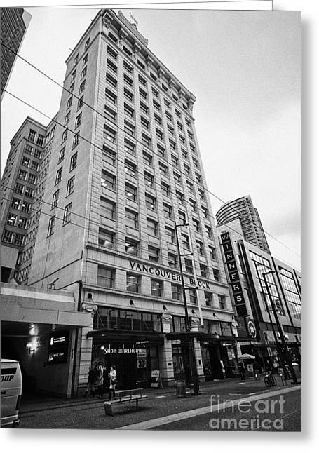 North Vancouver Greeting Cards - Vancouver block historic building granville street shopping area BC Canada Greeting Card by Joe Fox
