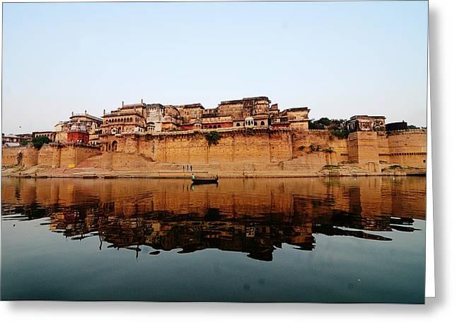 Varanasi Ramnagar Fort Greeting Card by Money Sharma