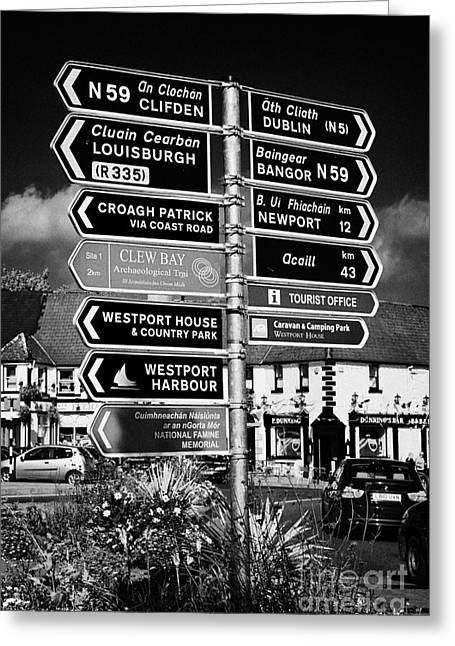 Westport Greeting Cards - Various Road Direction Signs In Westport County Mayo Republic Of Ireland Greeting Card by Joe Fox