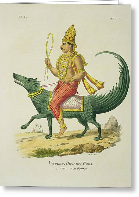 Jewelry Drawings Greeting Cards - Varuna, God Of The Oceans, Engraved Greeting Card by Louis Thomas Bardel