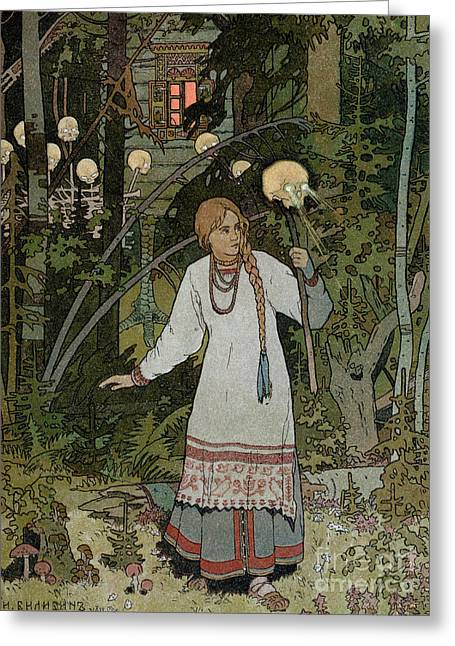 Baba Paintings Greeting Cards - Vassilissa in the Forest Greeting Card by Ivan Bilibin