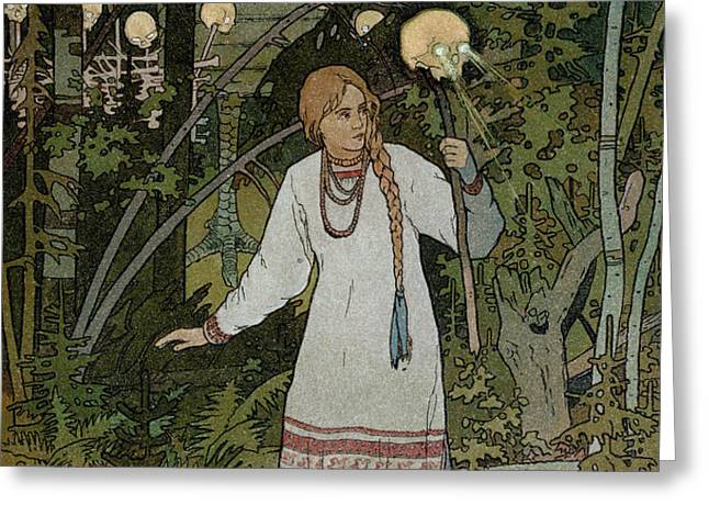 Vassilissa in the Forest Greeting Card by Ivan Bilibin