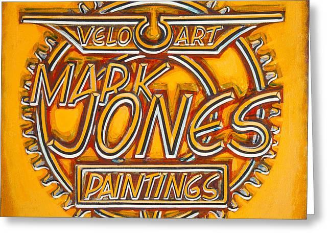 Mark Howard Jones Greeting Cards - Velo Art Painting Orange Greeting Card by Mark Howard Jones