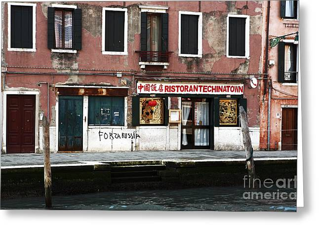 Venetian Door Greeting Cards - Venetian Chinatown Greeting Card by John Rizzuto