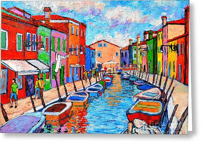 Boats On Water Greeting Cards - Venezia Colorful Burano Greeting Card by Ana Maria Edulescu