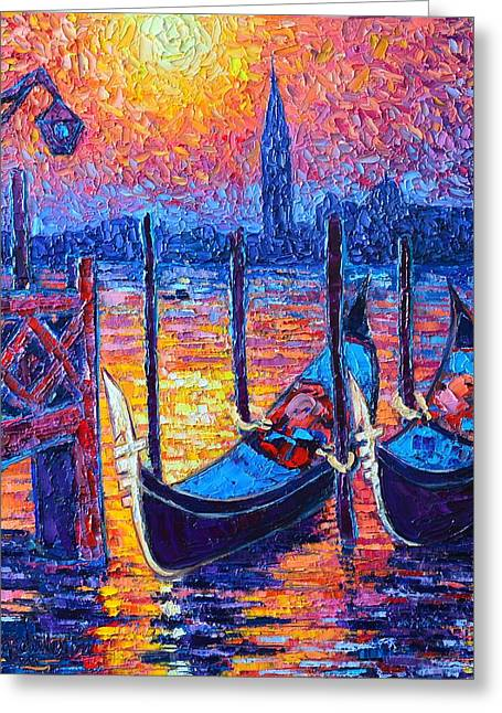 Blue And Purple Sea Greeting Cards - Venice Mysterious Light - Gondolas And San Giorgio Maggiore Seen From Plaza San Marco Greeting Card by Ana Maria Edulescu