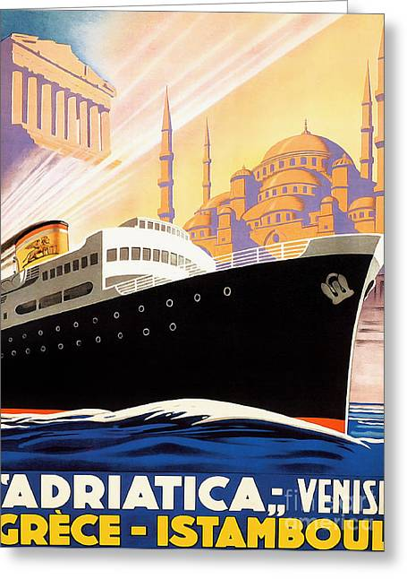 Brochure Greeting Cards - Venise Vintage Travel Poster Greeting Card by Jon Neidert