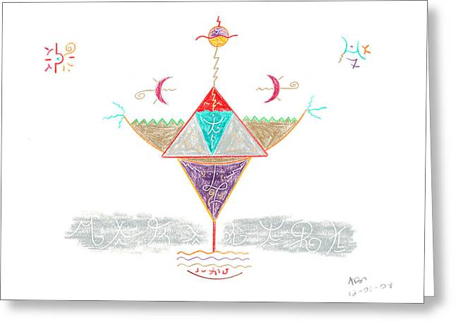 Empowerment Greeting Cards - Vessel of Empowerment Greeting Card by Mark David Gerson
