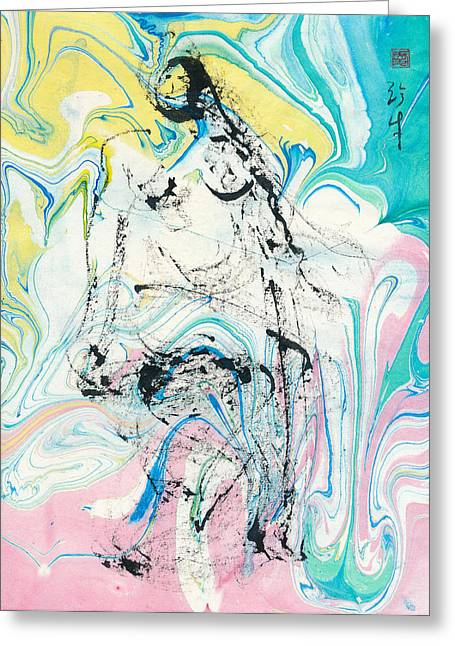 Aura Drawings Greeting Cards - Vibrant Aura Greeting Card by Janet Gunderson
