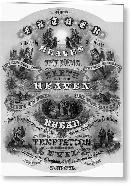 Amen Greeting Cards - Victorian Lords Prayer Greeting Card by Daniel Hagerman