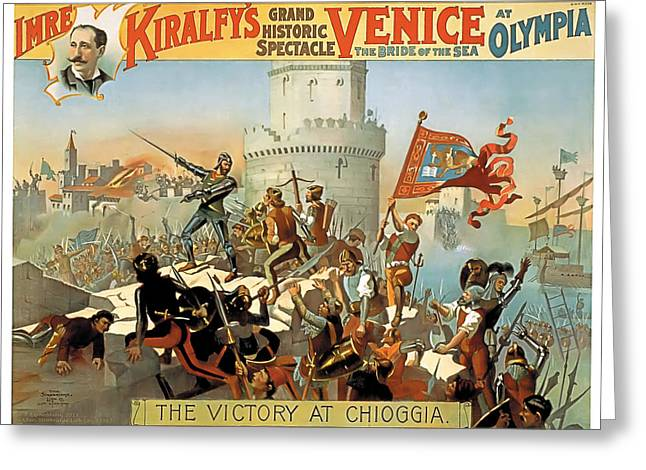 Nostalgic Greeting Cards - Victory at Chioggia Greeting Card by Terry Reynoldson