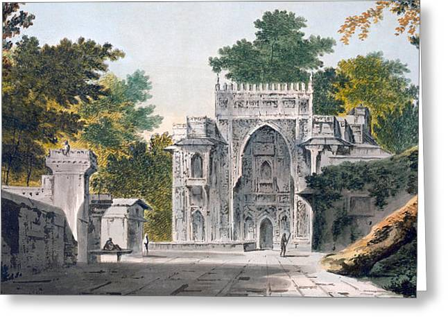 Landscape Drawings Greeting Cards - View of a Mosque at Chunar Gur Greeting Card by William Hodges