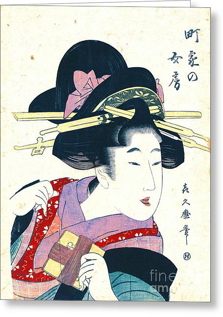 Japan Village Greeting Cards - Village Wife 1802 Greeting Card by Padre Art