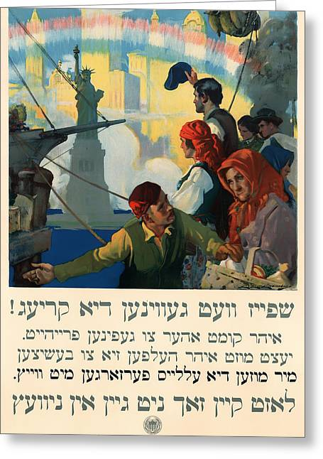 1910s Poster Art Greeting Cards - Vintage Yiddish World War I Poster 1917 Greeting Card by Mountain Dreams