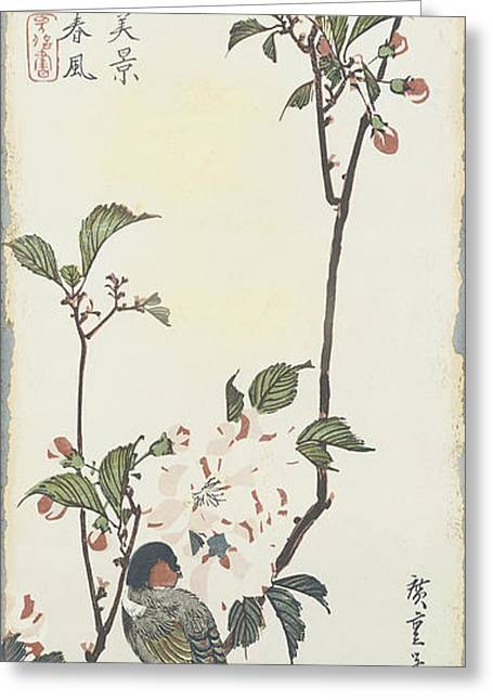 Floral Digital Art Greeting Cards - Vintage Asian Blossoms-A Greeting Card by Jean Plout