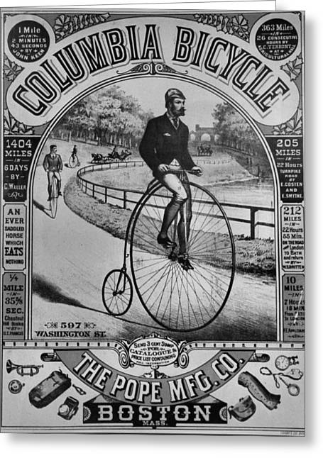 Mustache Greeting Cards - Vintage Bike Greeting Card by Dan Sproul