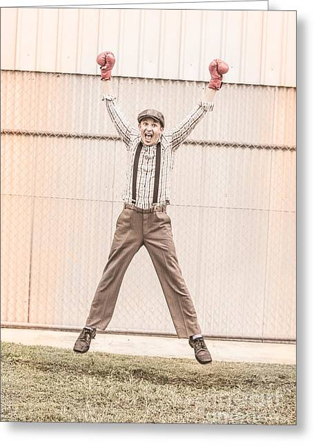 Suspenders Greeting Cards - Vintage boxer doing star jumps  Greeting Card by Ryan Jorgensen