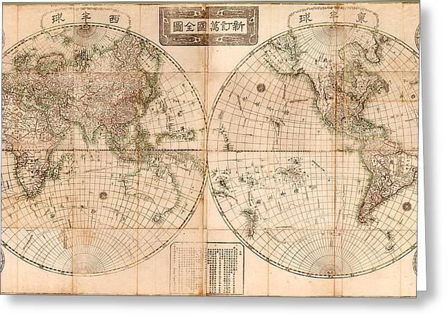 Chinese Drawings Greeting Cards - Vintage Chinese World Map Greeting Card by Gary Bodnar
