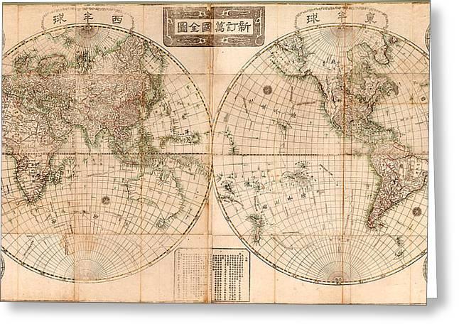Vintage World Map Greeting Cards - Vintage Chinese World Map Greeting Card by Gary Bodnar