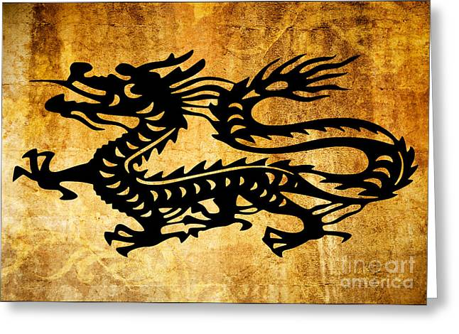 Vintage Dragon Greeting Card by Roz Abellera Art