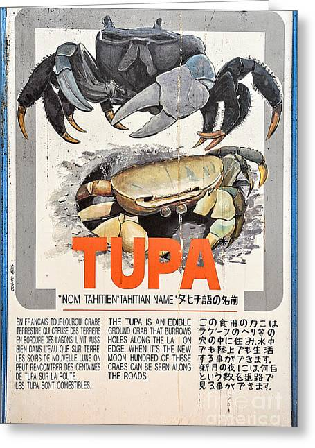 Vintage Market Sign 4 - Papeete - Tahiti - Tupa - Crab Greeting Card by Ian Monk