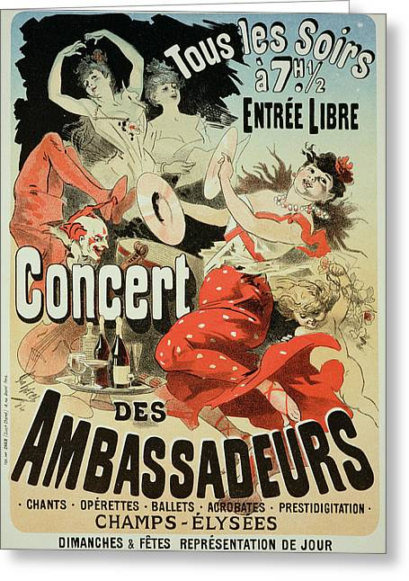 Entertainer Drawings Greeting Cards - Vintage Poster Ambassadors Concert Greeting Card by Jules Cheret