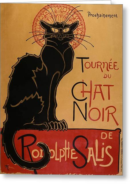 Paris Black Cats Greeting Cards - Vintage poster Greeting Card by Cool Canvas