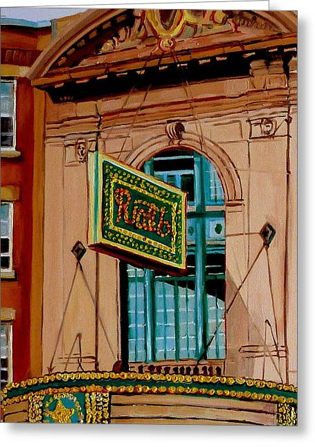 Forties Paintings Greeting Cards - Vintage Rialto Marquee Theatre-montreal Heritage Building Greeting Card by Carole Spandau