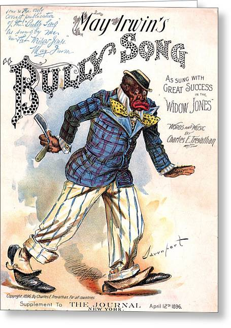 Bully Digital Greeting Cards - Vintage Sheet Music Cover 1896 Greeting Card by Davenport