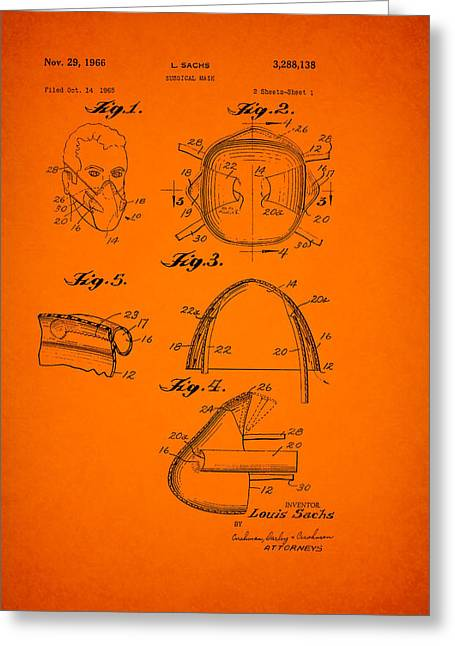 Germ Greeting Cards - Vintage Surgical Mask Patent Greeting Card by Mountain Dreams
