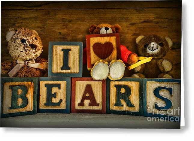 Best Friend Greeting Cards - Vintage Toys - I Love Bears Greeting Card by Paul Ward