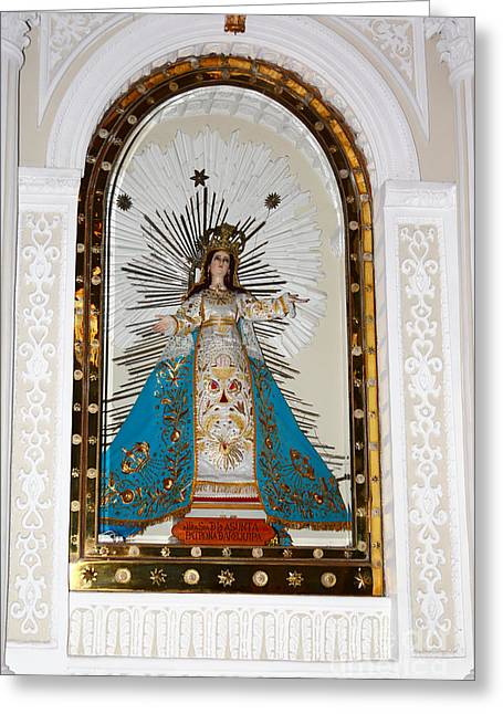 Virgin Mary Greeting Cards - Nuestra Senora de la Asunta Arequipa Greeting Card by James Brunker