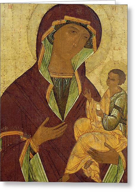 Child Jesus Greeting Cards - Virgin and Child Greeting Card by Russian School