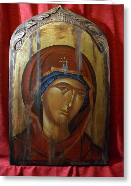 Byzantine Icon Greeting Cards - Virgin Mary Byzantine Icon Greeting Card by Lefteris Skaliotis