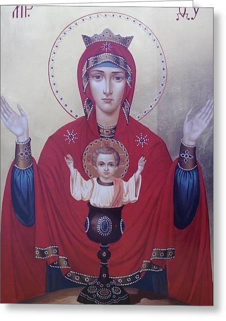 Virgin Mary-inexhaustible Cup Greeting Card by Janeta Todorova