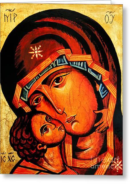 Texting Greeting Cards - Virgin of Tenderness Greeting Card by Ryszard Sleczka