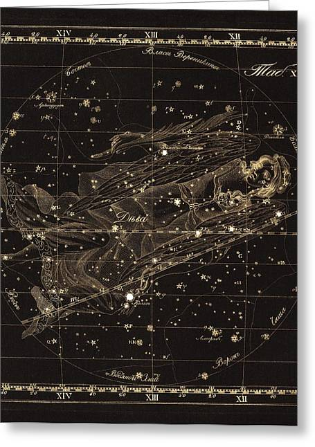 Punched Holes Greeting Cards - Virgo constellation, 1829 Greeting Card by Science Photo Library