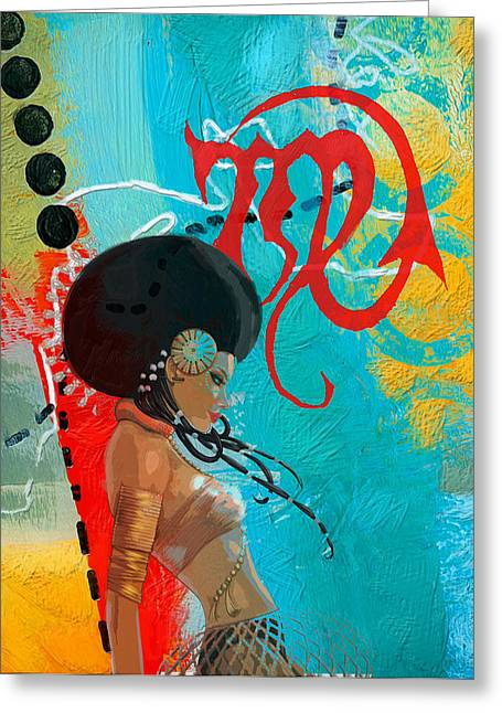 Swiss Paintings Greeting Cards - Virgo Greeting Card by Corporate Art Task Force