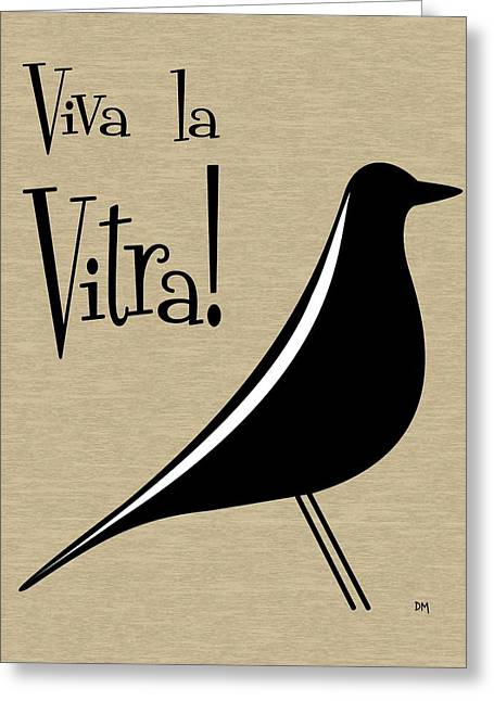 Retro Bird Greeting Cards - Vitra Bird on Brown Greeting Card by Donna Mibus