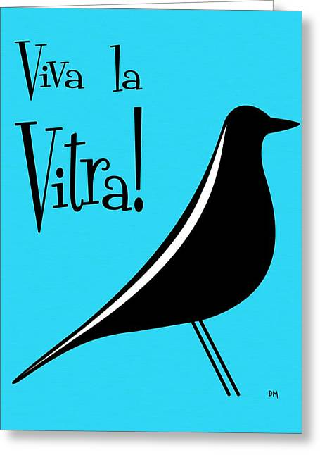 Retro Bird Greeting Cards - Vitra Bird on Turquoise Greeting Card by Donna Mibus