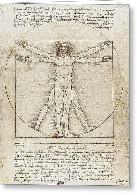 Proportions Of Man Greeting Cards - Vitruvian Man by Leonardo da Vinci Greeting Card by Serge Averbukh