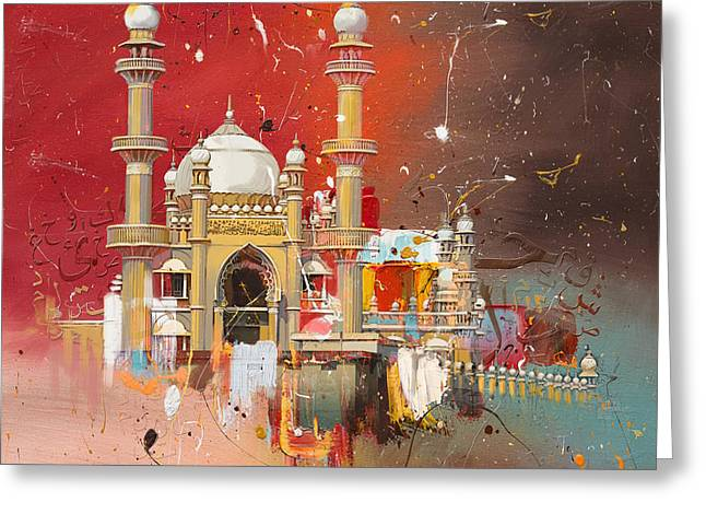 Casablanca Greeting Cards - Vizhinjam Mosque Greeting Card by Corporate Art Task Force
