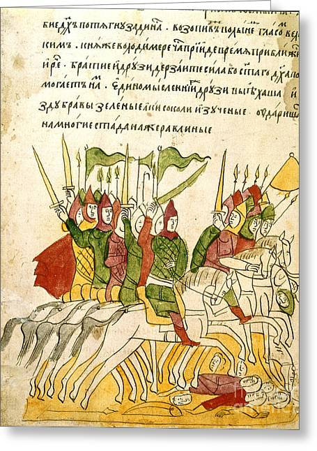 Slavonic Greeting Cards - Vladimir Leads His Cavalry Greeting Card by British Library