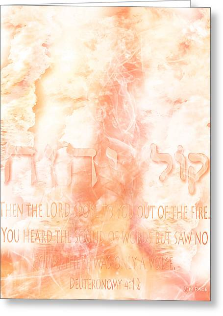 Illustrated Scripture Greeting Cards - Voice of Fire Greeting Card by Jennifer Page