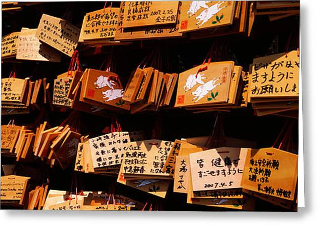 Shinto Greeting Cards - Votive Tablets In A Temple, Tsurugaoka Greeting Card by Panoramic Images