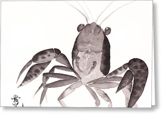 Inkwash Greeting Cards - Walk With Head Held High Greeting Card by Oiyee  At Oystudio