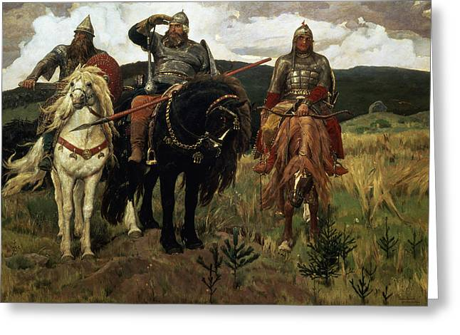 Suits Greeting Cards - Warrior Knights, 1881-98 Oil On Canvas Greeting Card by Victor Mikhailovich Vasnetsov