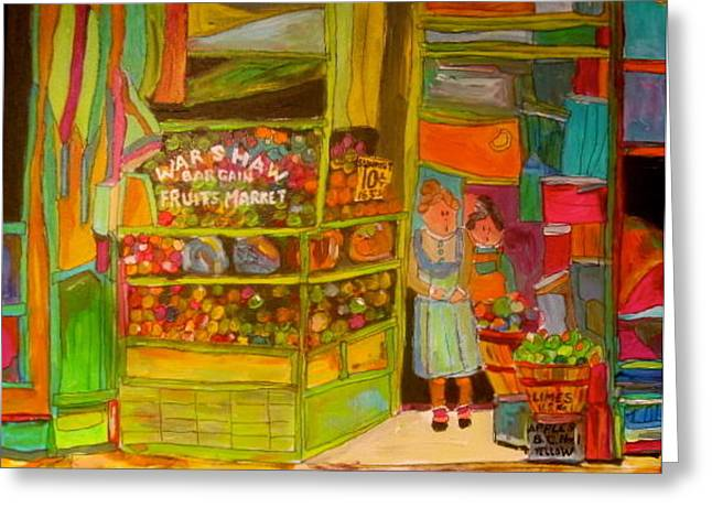 Montreal Icon Greeting Cards - Warshaws Bargain Fruit Market Greeting Card by Michael Litvack