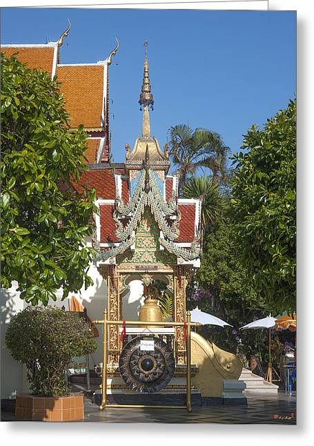 Suthep Greeting Cards - Wat Phratat Doi Suthep Bell Tower DTHCM0020 Greeting Card by Gerry Gantt