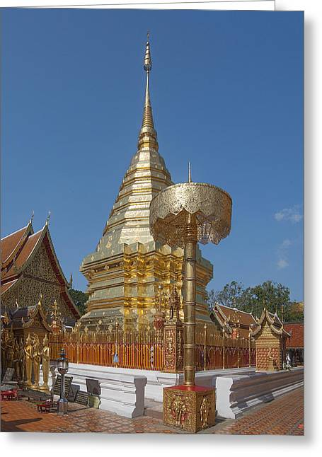 Suthep Greeting Cards - Wat Phratat Doi Suthep Golden Chedi DTHCM0001 Greeting Card by Gerry Gantt